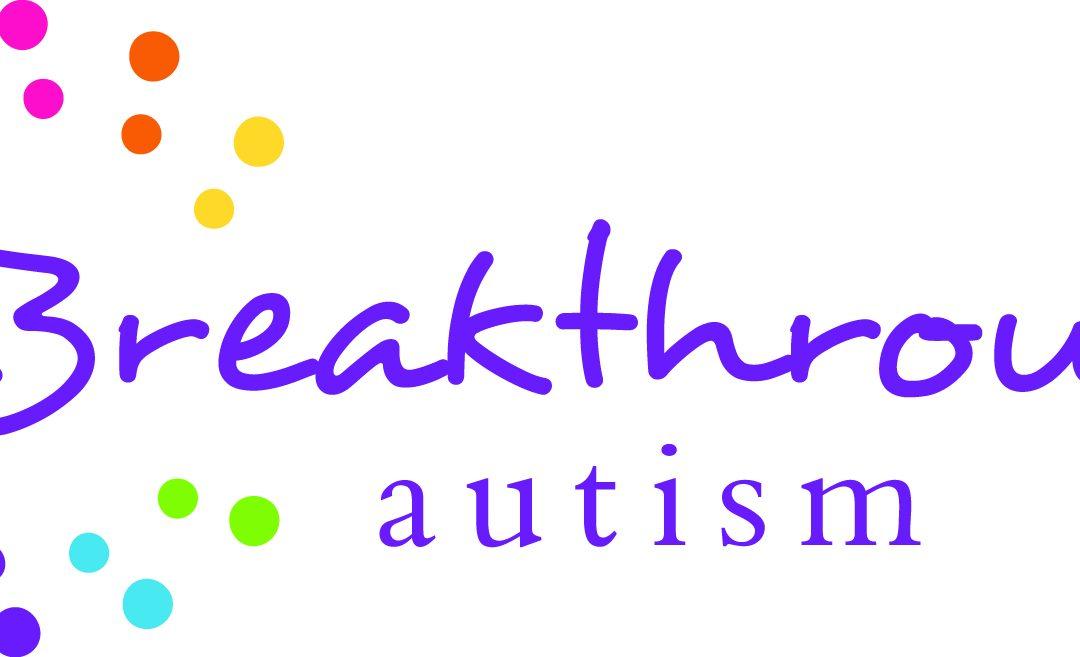 New Autism Drug 2018
